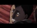 Eren.