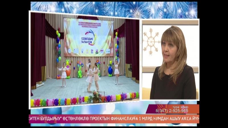 Салям 18 01 2017 .Студия ҡунағы - Гөлшат Ибраһимова .