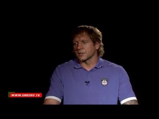 Александр Емельяненко о желании отвлечься от ММА