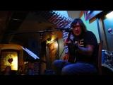 Денис Михайлов (гр. Обе-Рек) - Мало правды (акустика)