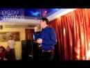 Аркадий Кобяков Концерт Помним Скорбим наш аркаша!