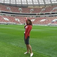 Ирина Маментьева