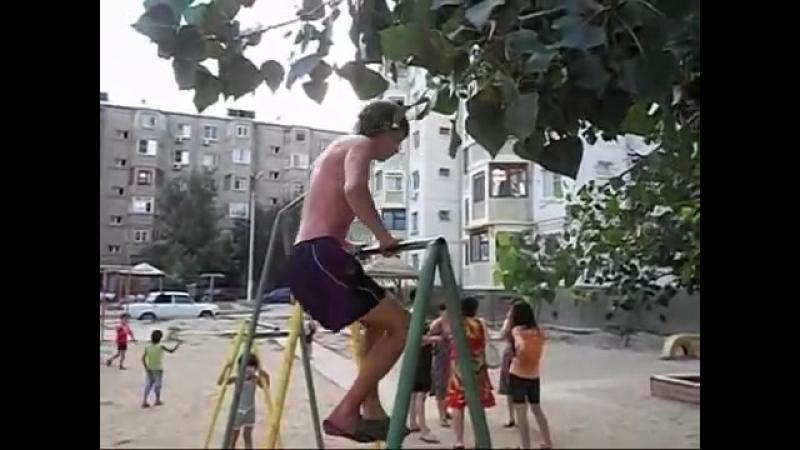 Видос мы с другом)