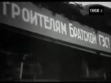Юрий Пузырёв и Аида Ведищева