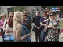 Телесюжет Вести.Алтай. Старт экскурсионного сезона в Барнауле. Репортаж с экскурсии музея Мир камня на БСЗ май 2017