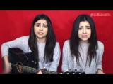 Сэм Варди - Откровенно (cover by Manukian Twins),красивые милые девушки близняшки классно спели кавер,красивый голос,поёмвсети