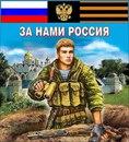 Владимир Соколов фото #4