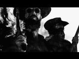 Чёрный блюз и ковбойская шляпа