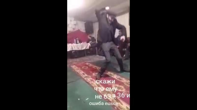 Узбек бии