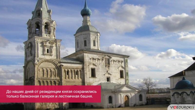 08. Культура Руси XII–XIII вв.