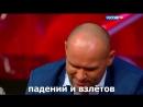 Стишок - Максим Аверин - Научи меня жить субтитры