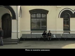 Алексей сбегает от Эльзы