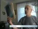 Петр Кадяев 98-летний йог и ветеран