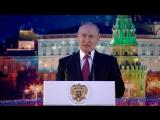 Новогоднее поздравление Владимира Путина №1