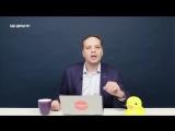 Навальный live Секретный план Путина в экономике- это уникально