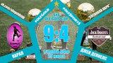 Ole Gold Cup 6x6 VIII сезон. 1/4 ПЛЕЙ-ОФФ. КАРАЛ - ДЖЕК ДЕНИЕЛС