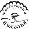 Жемчужина Подолья