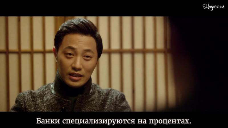 {FSG Magicians} Одна линия | One Line (рус.суб)