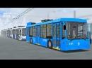 Выставка троллейбусов из городов России ТролЗа 5265 Мегаполис из Петербурга Москвы Химок OMSI 2