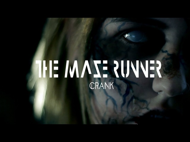THE MAZE RUNNER: Crank | Бегущий в лабиринте: Шиз | Alice.k