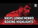 Vasyl Lomachenko / Hi Tech - (Highlights)