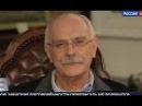 Михалков. Ах, санкции, санкции 21.03.2015 Бесогон TV