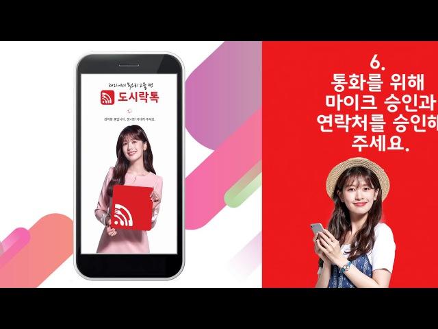 Jung So Min 정소민 'Wi-Fi Take Out / 와이파이도시락'
