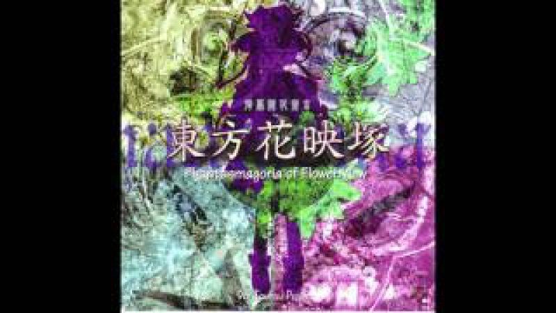 Higan Retour ~ Riverside View - Touhou 9: Phantasmagoria of Flower View