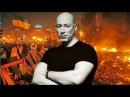 Дмитрий Гордон - ТАЙНЫ МАЙДАНА - ЛЮДИ БУДУТ РЫДАТЬ когда узнают ПРАВДУ.