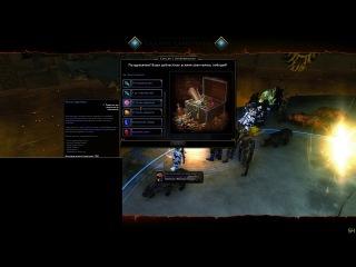 Neverwinter online | Колыбель Бога Смерти - и её награды - часть первая