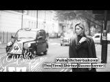Yulia Shcherbakova - This Time (Shirley Bassey cover)