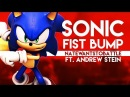 Sonic Forces - Fist Bump (NateWantsToBattle feat. Andrew Stein)