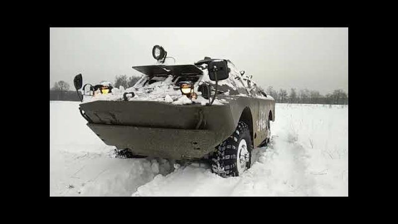 БРДМ 2 - зимнее поле.OFF-Road BRDM 2. БРДМ Истра