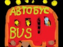 Bus 18.01.2018 (11m52s from 1 hour trip) from England