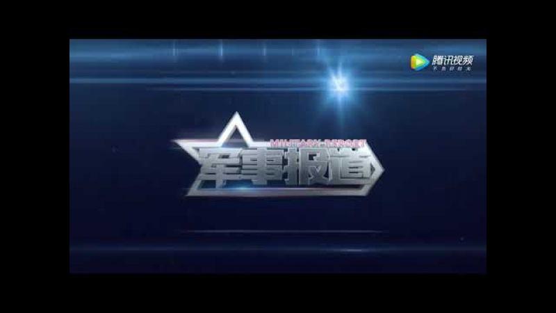 Первое видео китайского Су-35С