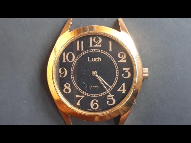 Часы Luch желтый корпус черный циферблат 15 jewels made in Belarus