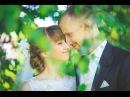 Свадебный клип Максима и Ксении