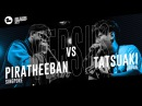 Piratheeban (SG) vs Tatsuaki (JPN)|Asia Beatbox Championship 2017 Top 8 Solo Beatbox Battle