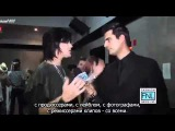 Adam Lambert 01_18_11 at the Premiere of Rupaul_ Drag Race(русские субтитры).mp4
