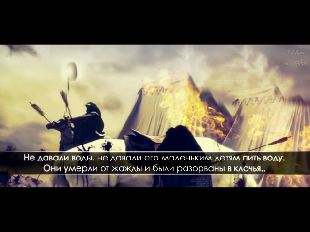 Ученый Ахлю-Сунна Шейх Джамиль Халим о мученической гибели семейства Пророка ﷺ ...
