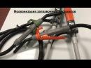 Модернизация заправочных пистолетов для помп SP 2000EP и SP 2010EP