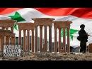 Как рaзгpабили Сирию!