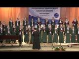 Женский хор МаГК им. М. И. Глинки 24.11.2017