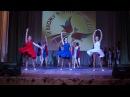Кто если не мы танец учащихся Конышевской СОШ