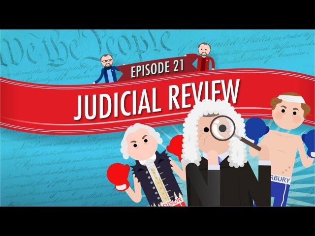 Judicial Review Crash Course Government and Politics 21