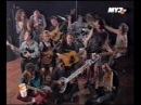 Дубы Колдуны и группа Ребята с нашего двора Клен 1996