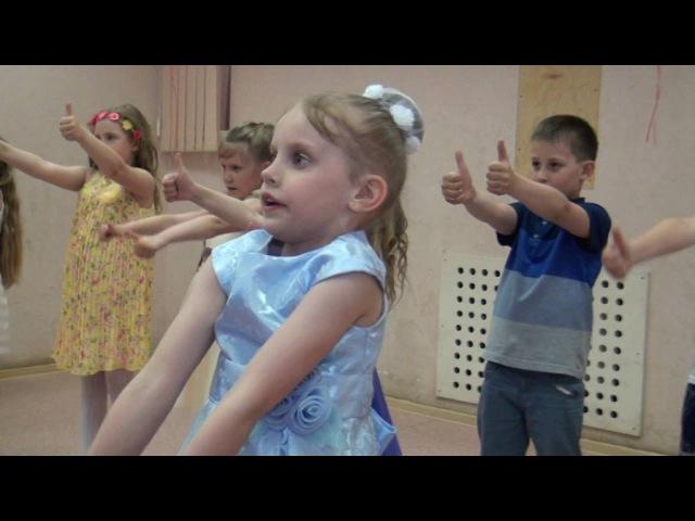 Детский танец Чуль чува