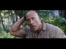 Джуманджи Зов джунглей - Русский трейлер дублированный 1080p