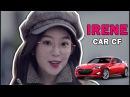 CF Red Velvet IRENE Hyundai Motors CF 현대 자동차 광고 레드벨벳 아이린