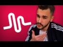 ВТОРОЙ ВСАДНИК АПОКАЛИПСИСА - MUSICALLY